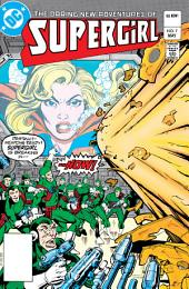 The Daring New Adventures of Supergirl (1982-) #7