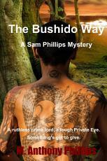 Bushido way Sam Phillips