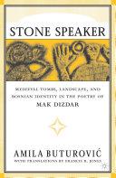 Stone Speaker