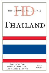 Historical Dictionary of Thailand: Edition 3