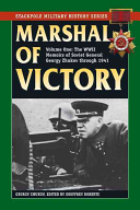Marshal of Victory  Vol  1 PDF