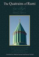 The Quatrains of Rumi