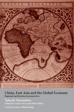 China  East Asia and the Global Economy PDF