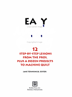 Easy Machine Quilting