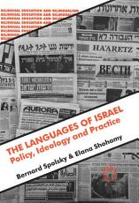 The Languages of Israel PDF