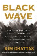 Download Black Wave Book