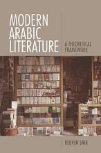 Modern Arabic Literature PDF