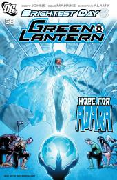 Green Lantern (2005-) #58