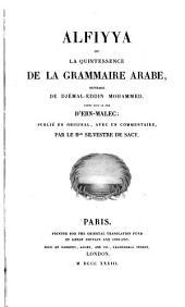 Alfiyya ou La quintessence de la grammaire arabe,