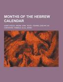 Months of the Hebrew Calendar