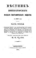 Vi  estnik PDF