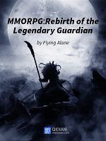 MMORPG  Rebirth of the Legendary Guardian 3 Anthology PDF