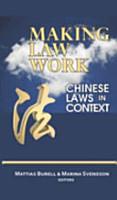 Making Law Work PDF