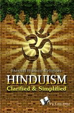 Hinduism-Clarified And Simplified
