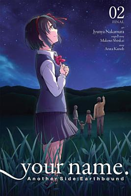 your name  Another Side Earthbound  Vol  2  manga