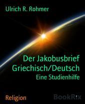 Der Jakobusbrief Griechisch/Deutsch: Eine Studienhilfe