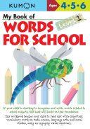 My Book of Words for School Level 1