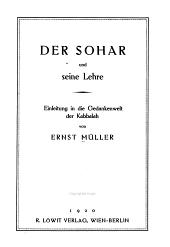 Der Sohar und seine Lehre: Einleitung in die Gedankenwelt der Kabbalah