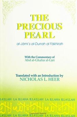 The Precious Pearl Al Jameis Al Durrah Al Feakhirah