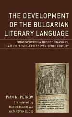 The Development of the Bulgarian Literary Language