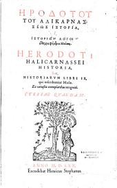 Herodoti Halicarnassei Historia sive Historiarum libri IX qui inscribuntur Musae... Ctesiae quaedam