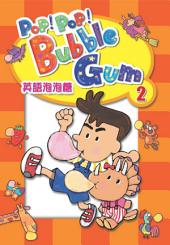 英語泡泡糖Pop! Pop! Bubble Gum 2