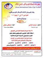 al S  nim   wa al n  s PDF