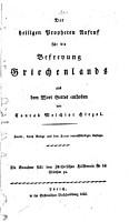 Der heiligen Propheten Aufruf f  r die Befreyung Griechenlands aus dem Wort Gottes enthoben PDF