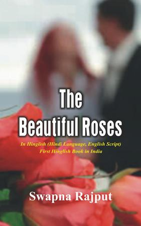 The Beautiful Roses PDF