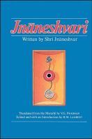 Jnaneshvari PDF