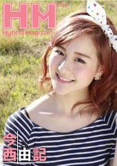 HybridMagazine vol.3 Yuki Imanishi