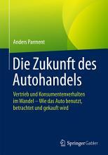 Die Zukunft des Autohandels PDF