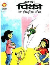 Pinki Aur Electronic Toys Hindi