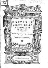 Baezio Severino della consolazione della Filosofia