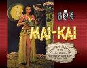 Mai Kai Book