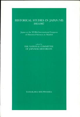 Historical Studies in Japan  VII  PDF