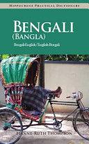 Bengali  Bangla  Practical Dictionary PDF