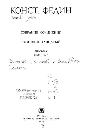 Sobranie sochineni   v dvenadt  sati tomakh  Pis  ma  1909  1977