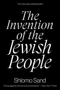 The Invention of the Jewish People PDF