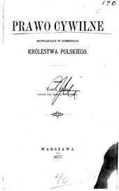 Prawo cywilne: obowiązujące w guberniach królestwa polskiego