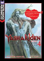 Yashakiden Vol. 4