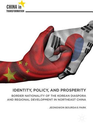 Identity  Policy  and Prosperity