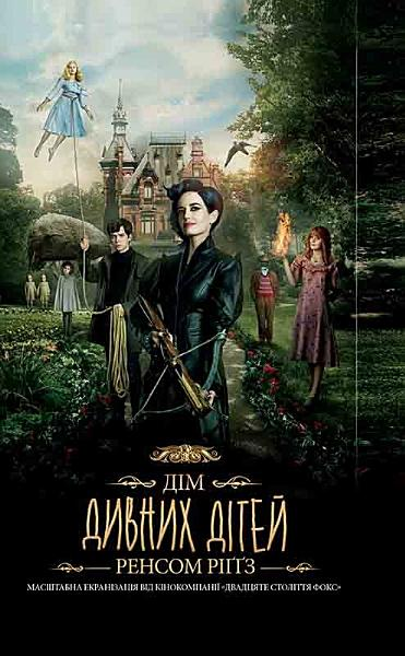 Miss Peregrine S Home For Peculiar Children 2