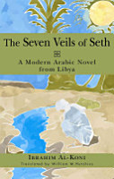 The Seven Veils of Seth PDF