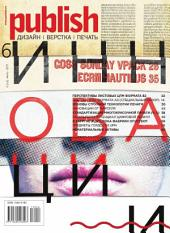 Publish 06-2013
