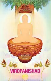 Viropanishad: Mahavir - The miracle the great