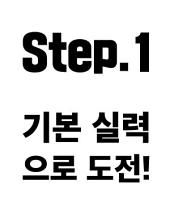 16. 컬러 영어 뉴스: [STEP.3 영작] Google shuts down Google News Spain Thursday, December 11, 2014