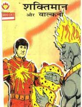 Shaktimaan Aur Volcano Hindi