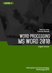 MS WORD 2010 (Level 1)