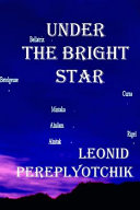 Under the Bright Star